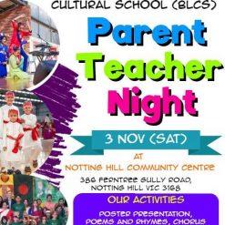 2018 Parent Teacher Night